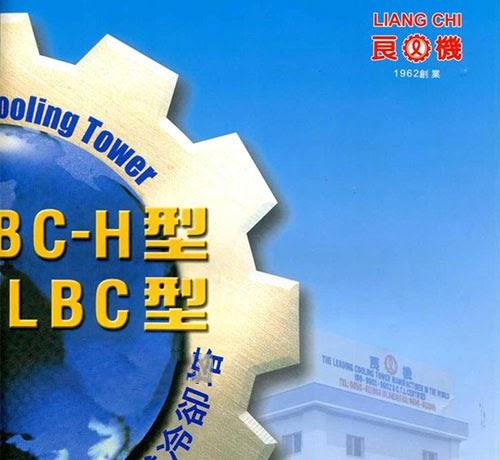 catalogue tháp giải nhiệt Liang Chi